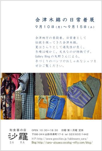 2012_b6jpg_2